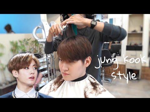 haircut |Bts ,jung kook hairstyle