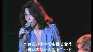 The Carpenters, live in Japan 1972