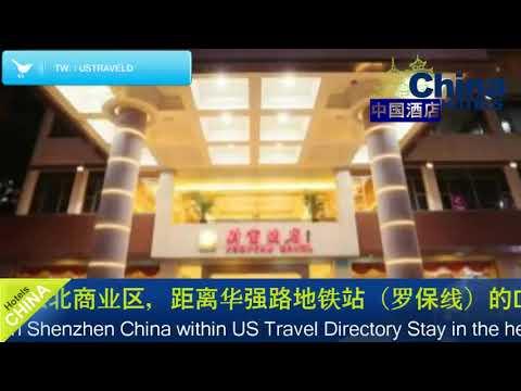 Shenzhen Fortune Hotel - Shenzhen Hotels, China