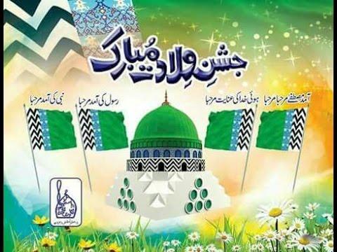 Aaya Mahe Rabi Ul Noor Naat By Ahsan Shakir