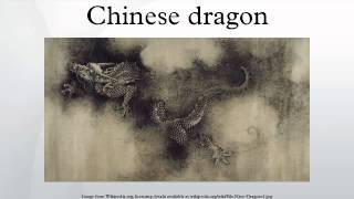 Video Chinese dragon download MP3, 3GP, MP4, WEBM, AVI, FLV Juli 2018