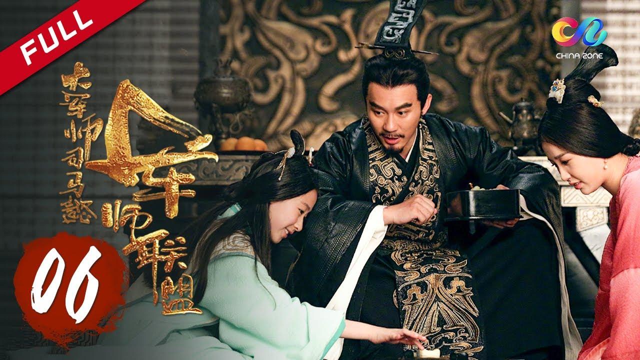 【ENG SUB】The Advisors Alliance【EP6】丨 China Zone