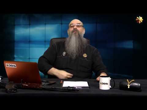 Душенов - Варианты решения украинского вопроса - 20.12.2018