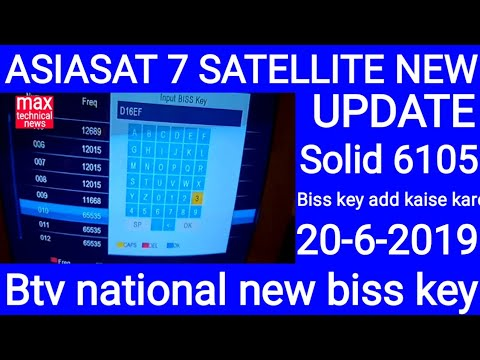 Satellite Biss Key Update