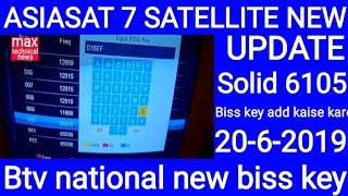Satellite Biss Key Update