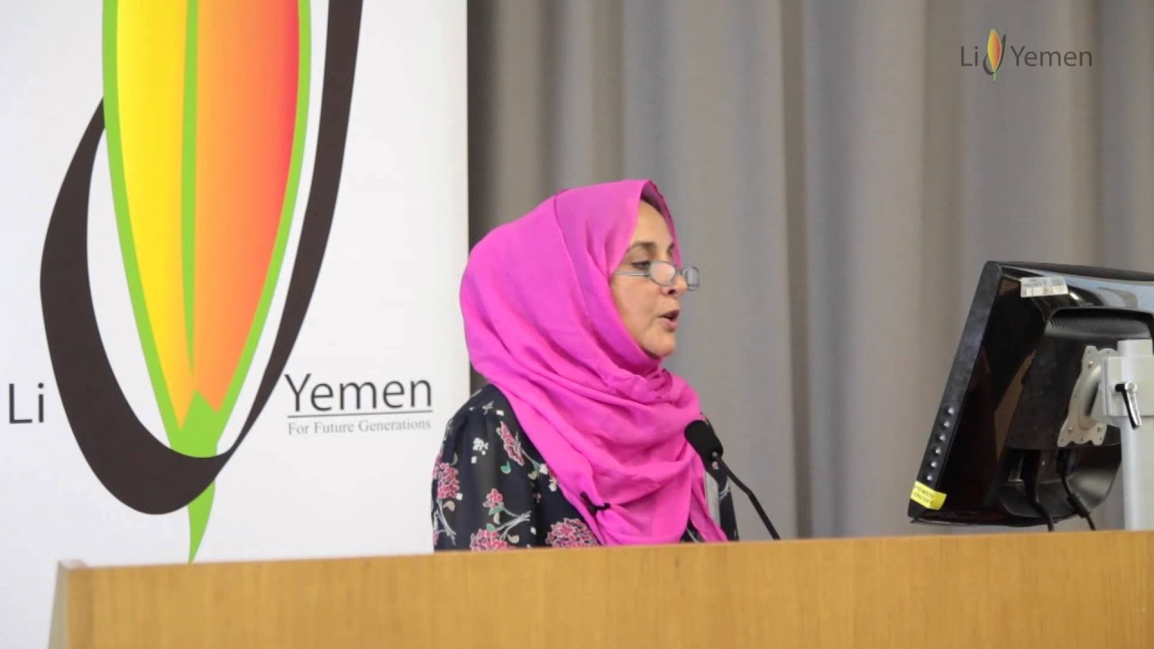Child Brides in Yemen – Shada Nasser – LilYemen Campaign