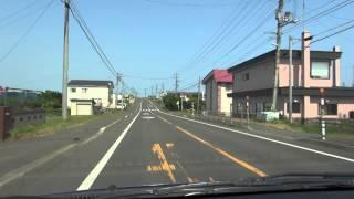 北海道道35号根室半島線(南回り):国道44号交点~納沙布岬[根室市]