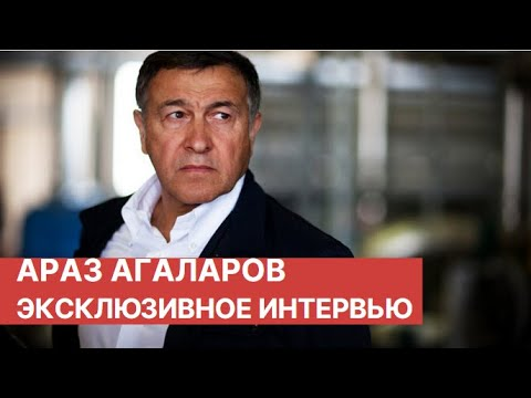 Президент Crocus Group Агаларов сравнил свой бизнес с тонущим кораблем. Араз Агаларов о кризисе.