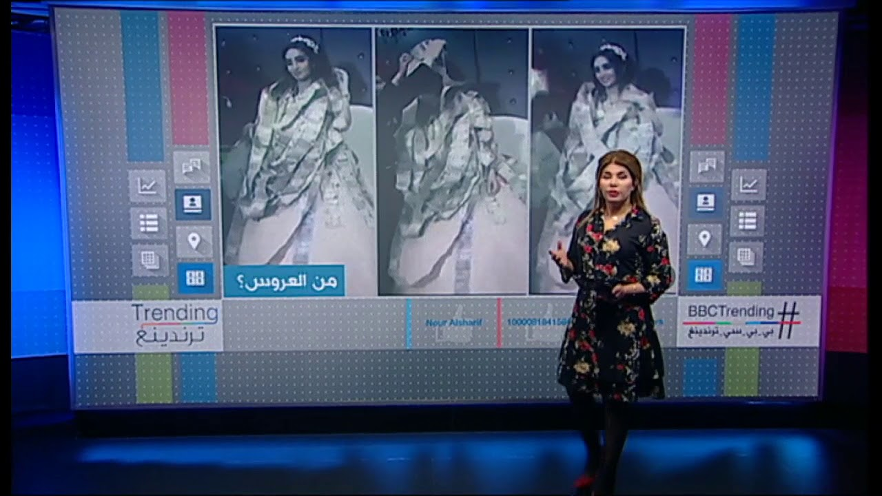 BBC عربية:بي_بي_سي_ترندينغ | فيديو من هي العروس؟  ينتشر في العراق