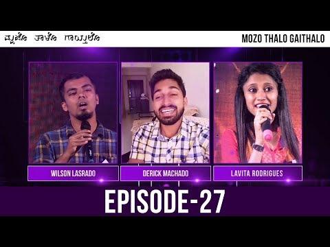 Mozo Thalo Gaithalo │ Episode 27 │Daijiworld Television
