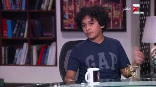 كل يوم - رابي ابن الفنان عمرو سعد يتكلم عن تجربته مع والده في مسلسل وضع أمني