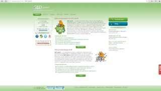 Регистрация на сайте SEO sprint - работа на дому в интернете