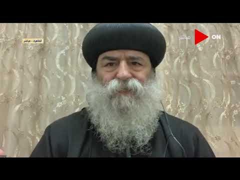 رئيس لجنة العلاقات العامة بالكنيسة الأرثوذكسية يشكر الهيئة الهندسية ويوجه نداء عاجل لرئيس الوزراء