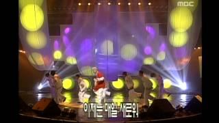 Video Steve Yoo - Love song, 유승준 - 연가, Music Camp 20000122 download MP3, 3GP, MP4, WEBM, AVI, FLV April 2018