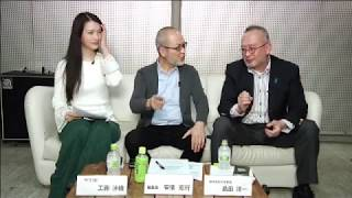 20180328【Japan Inーdepth】チャンネル 「拉致を考える!」