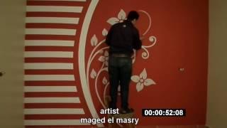 رسم استنسيل باحتراف على الجدران رسم ماجد المصرى Youtube 3d Wall Painting Wall Painting Wall Paint Designs