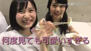 AKB もぐもぐせいおん動画っ 向井地美音 福岡聖菜の仲良く食事会.