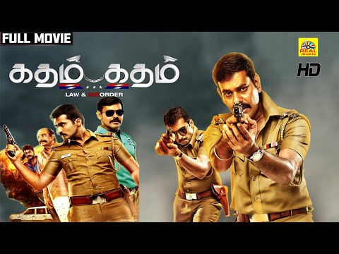Katham Katham Exclusive Movie 2015 HD| Nandha, Natraj, Sanam Shetty| New Tamil Movies 2015|