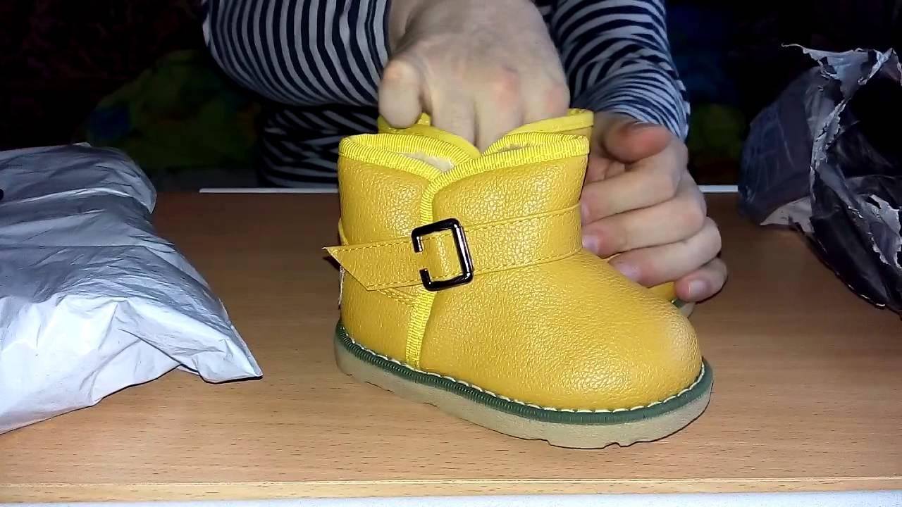 Купить детскую обувь зимнюю Купить детскую обувь - YouTube