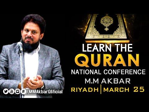 Learn the QUR'AN : National Conference : Riyadh 2016 :: M.M Akbar Latest