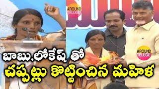 ఈమె స్పీచ్ కి చంద్రబాబు ఘన సన్మానం చేసాడు..TDP Woman Excellent Speech About Chandrababu