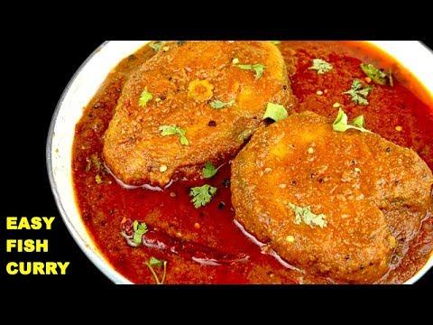 सबसे आसान तरीके से बनाये मसाला फिश करी | Tasty And Easy Masala Fish Curry Bharatzkitchen