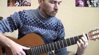 ''Девчонка'' - Ж.Белоусов (соло кавер на гитаре) уроки гитары Киев