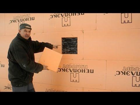 Смотрите,что стало со стенами,после утепления пеноплексом!