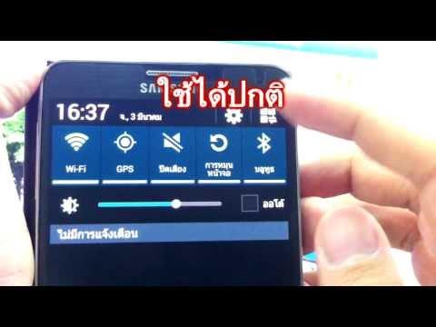 ปลดล็อค NOTE 3 N9005 ซัมซุง เครื่องนอก SM-N9005 SAMSUNG โน๊ต3 อังกฤษ ฝรั่งเศษ สวีเดน
