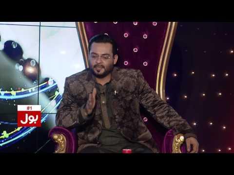 Duaiya BOL - 29th May 2017 | Ramazan Mein BOL