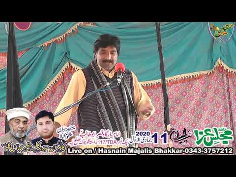 Zakir Saif Ali Khokhar Majlis Aza 11 Jamdi Ul Awal 2020 Layyah Jalsa Allama Mazhar Kalloo