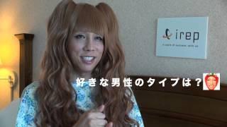 KABA.ちゃんのガチ彼氏大募集! ガチ彼氏大募集→http://pr.irep.co.jp/a...