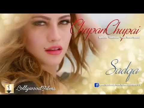 Sadqa - Aima Baig Songs - Film By Chupan Chupai