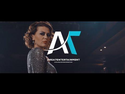 Elvedina Šehić - Glupače (Official Video)
