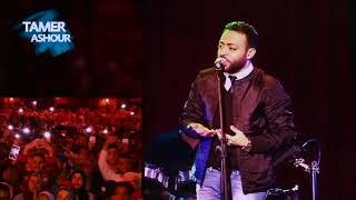 Tamer Ashour Medly