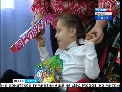 Дети помогают детям  Ученики иркутской школы провели благотворительную ярмарку