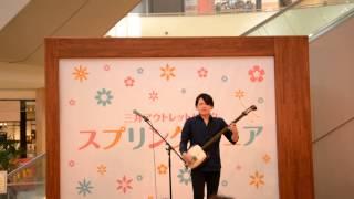 津軽三味線奏者「忍弥」さんのライブ 三井アウトレットパーク : プラタルッソ札幌(バリ雑貨)