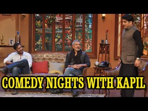Comedy Nights with Kapil 25th August 2013 FULL EPISODE - EXCLUSIVE CELEBRITY WATCH Travel Video