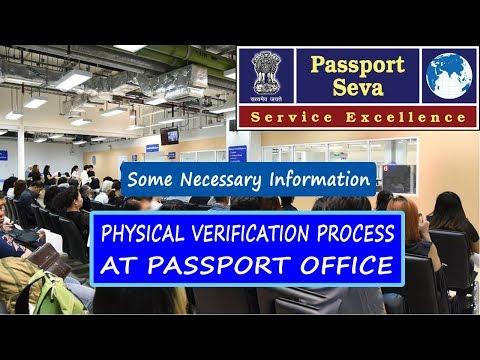 Physical Verification Process Of Fresh Passport 2019