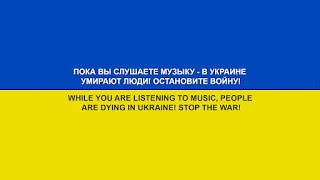 Louna- Сердце из стали / Russian rock band  (2016)