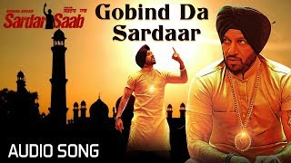 Gobind Da Sardaar | Jazzy B | Sardaar Saab | New Punjabi Song with CRBT codes | Music & Sound