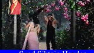 bahir barsta rim jhim yeh pani....king melody Mhd Aziz ,Anuradha.