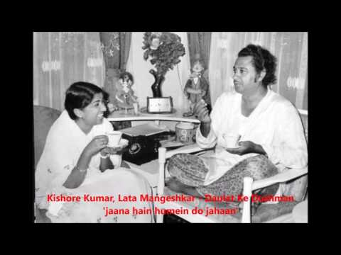 Kishore Kumar & Lata Mangeshkar - Daulat Ke Dushman (1973) - 'jaana hain humein toh jahaan'