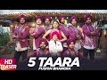 Download 5 Taara ( Teaser ) | Hip Hop Bhangra Fusion | Diljit Dosanjh | Urban Singh Crew |Speed Records MP3 song and Music Video