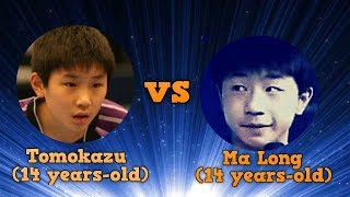 Who is stronger? Ma Long or Harimoto?