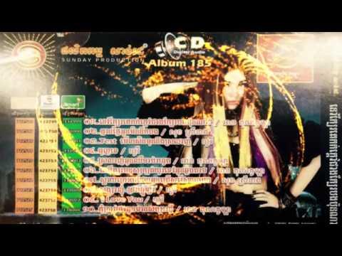 sunday cd vol 185 full song   sunday cd vol 185   Khmer song 2014