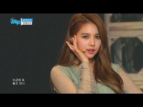 【TVPP】FIESTAR– MIRROR, 피에스타 – 미러 @Comeback Stage, Show Music Core