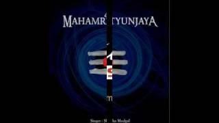 Mahamrityunjaya - Mangalacharan