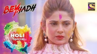 Holi Special | Maya\'s Jealousy Spoils The Festival Of Colors | Beyhadh