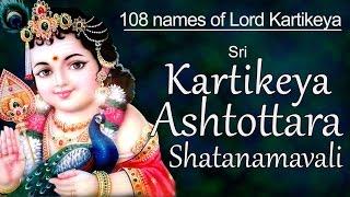 Sri Kartikeya Ashtottara Shatanamavali | 108 Names of Lord Kartikeya (Murugan)